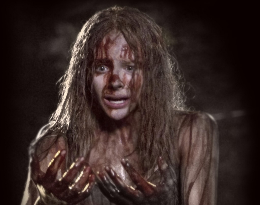 Carrie In Theaters October 18 2013