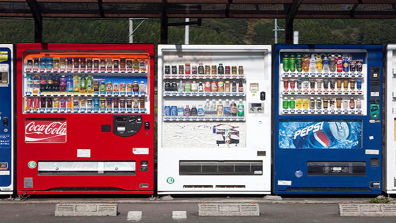vending machine technology